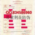 香港结婚证香港结婚证样本