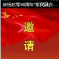 一带一路(北京雁栖湖)高峰论,坛丝路文化与艺术大展
