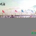 中国非文化物质遗产传承人