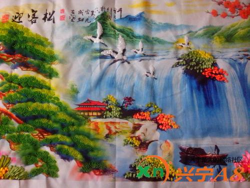 """出售丝带绣""""迎客松仙鹤牡丹图"""""""