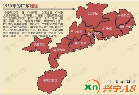 广东梅州名胜古迹图片 大图_梅州兴宁地图图片展示_梅州兴宁地图相关图片下载