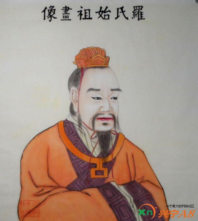 《罗氏始祖》罗建辉画0SAM_1893_0.jpg
