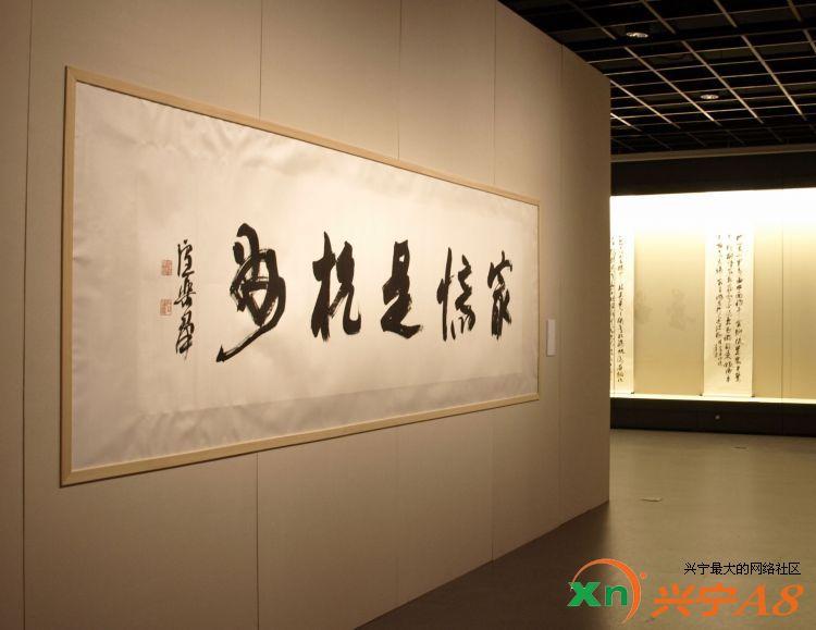 """二十国集团领导人第十一次峰会文艺晚会定名为""""最忆是杭州"""""""