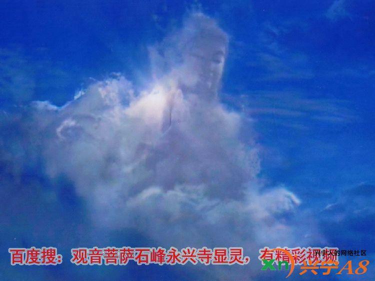 111、观音显灵 DSCF9573.jpg