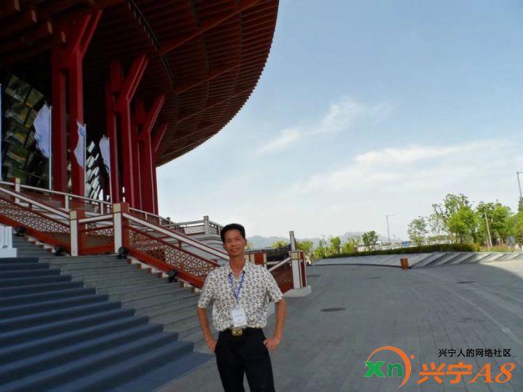一带一路高峰论坛(北京雁栖湖国际会展中心)留影