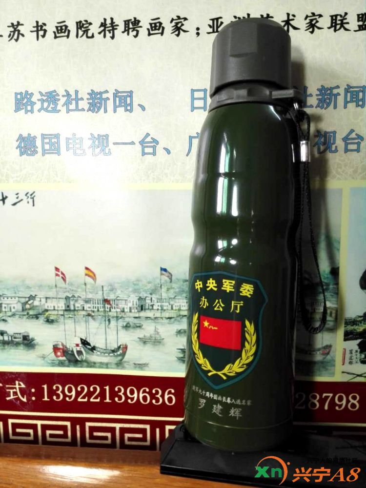 中央军委办公厅(建军九十周年国画长卷入选名家)赠送罗建辉纪念礼品