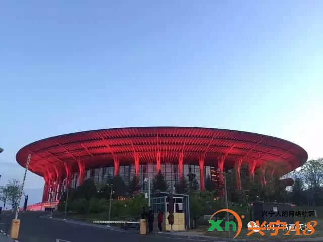相国际会展中心