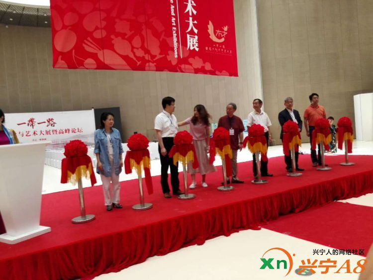 一带一路丝路文化与艺术文化大展暨国际高峰论坛(北京雁栖湖)