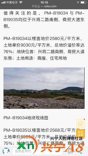 4905490E-FB10-4FBD-8896-55A6A23C351D.png