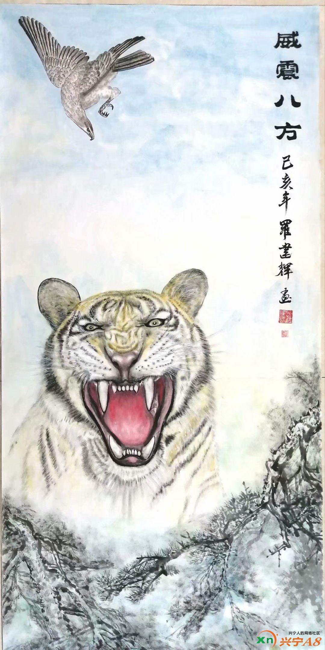 威震八方psb (30).jpg