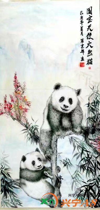 熊猫psb (30).jpg