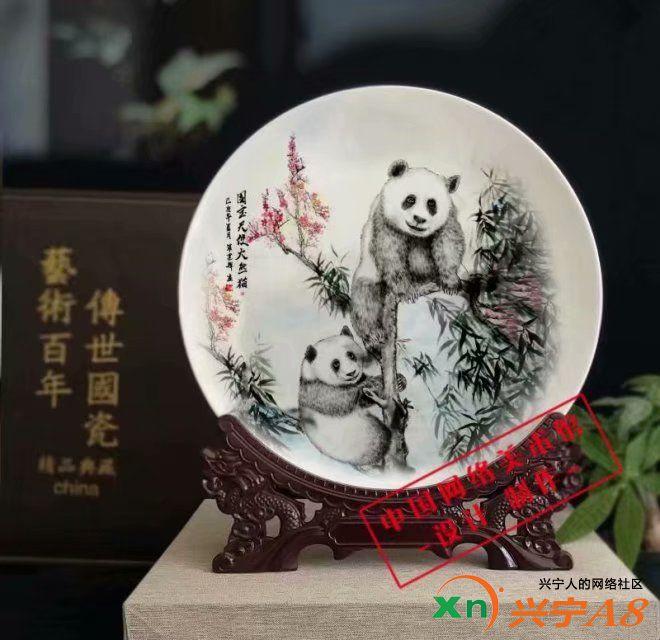 熊猫瓷盘psb (30).jpg