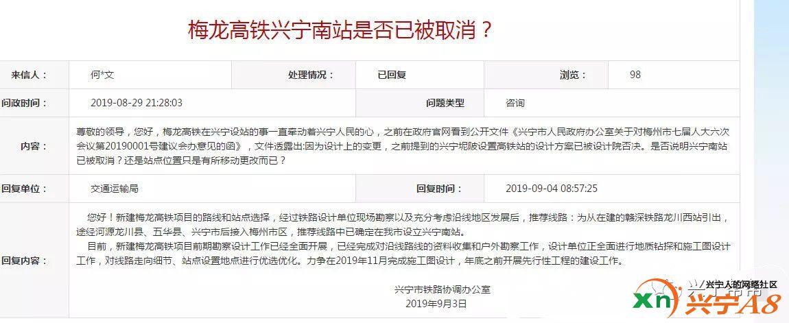 WeChat Image_20190907143702.jpg