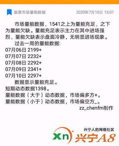 Screenshot_20200711_053920.jpg