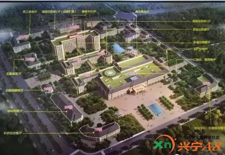 兴宁市人民医院.jpg