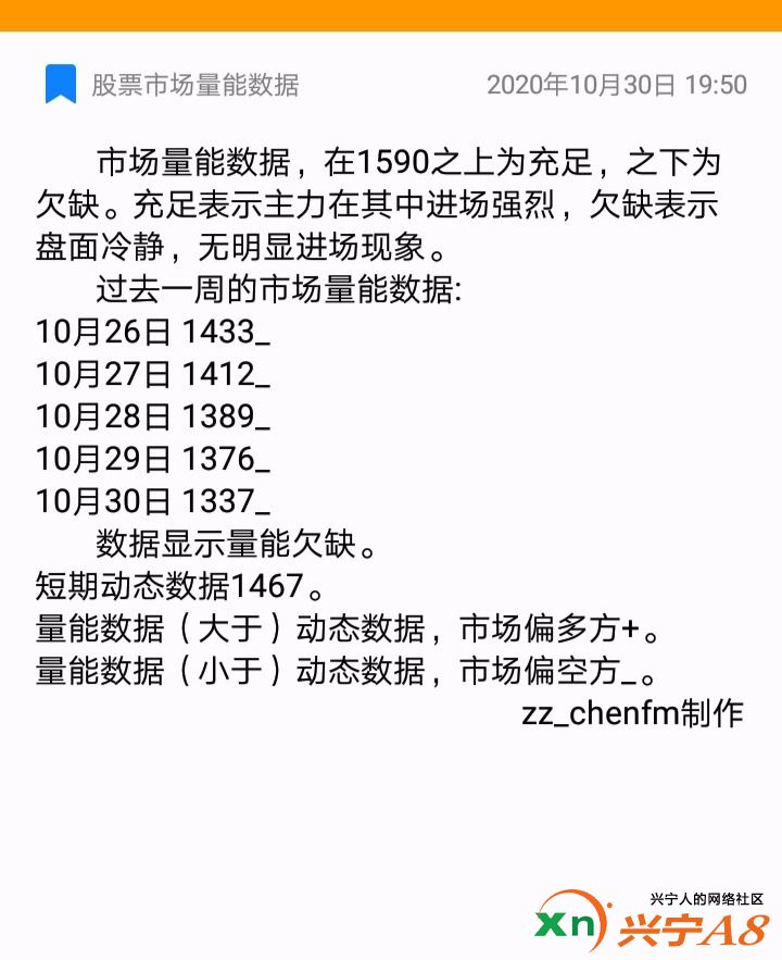 Screenshot_20201101_185606.jpg