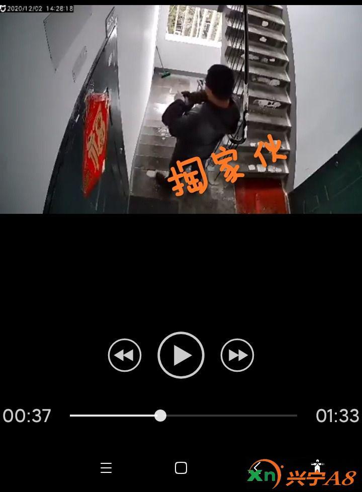Screenshot_2020-12-05-17-22-42-471_com.alensw.PicFolder.jpg