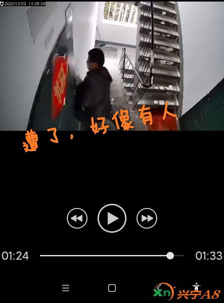 Screenshot_2020-12-05-17-23-44-010_com.alensw.PicFolder.jpg