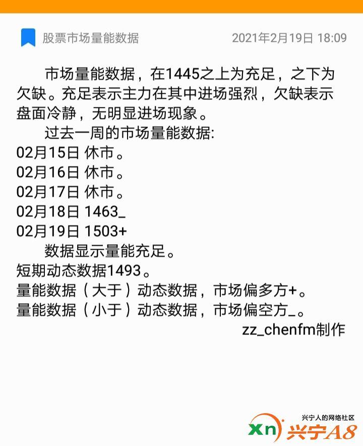 Screenshot_20210221_205730.jpg