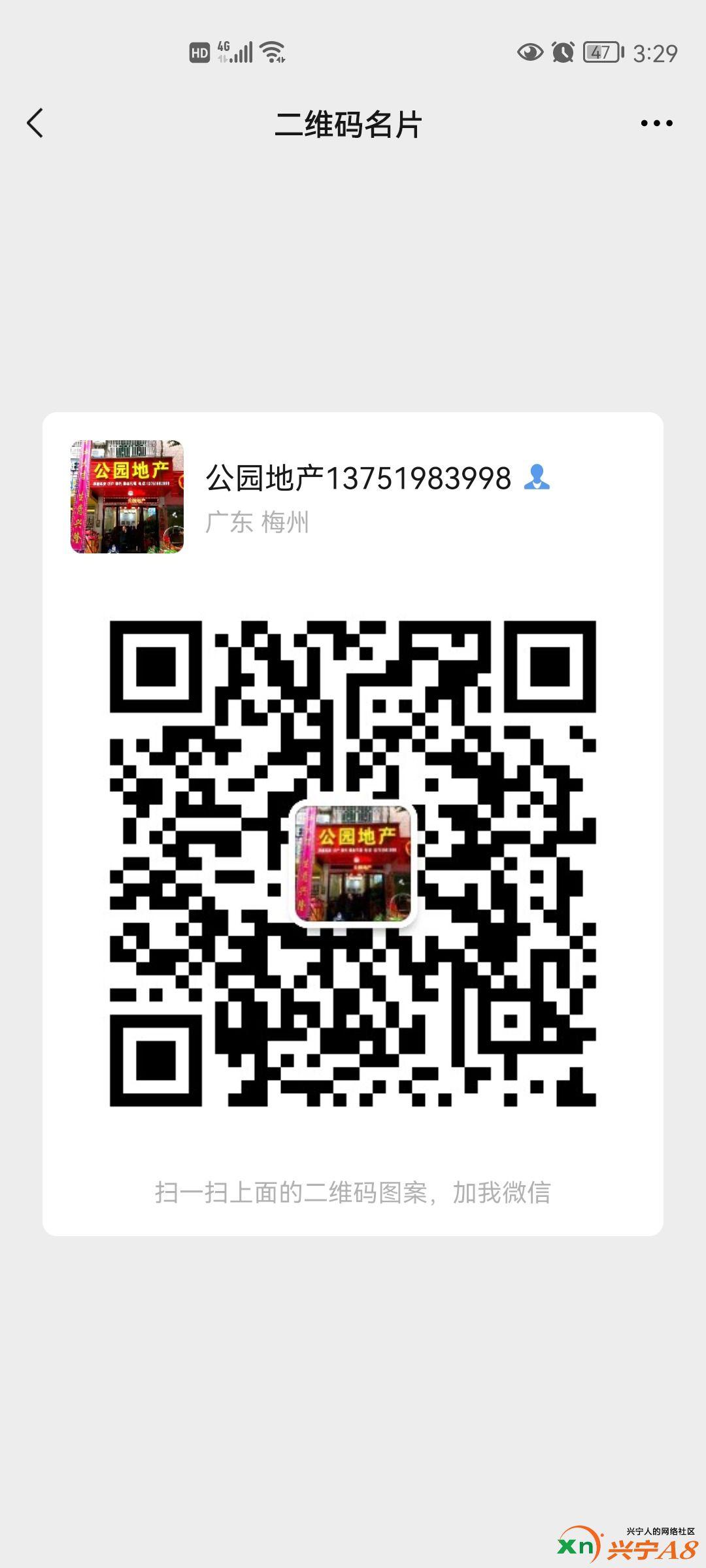 Screenshot_20210910_152940_com.tencent.mm.jpg