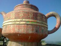 兴宁黄蜂窝茶山旅游区美图
