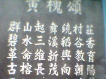 黄槐镇白鹤仙师山风景