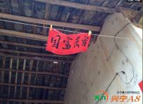 今年在兴宁市永和镇仁里村拍到人家有趣的对联