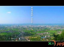 兴城全景图