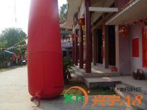 兴宁永和鹅峰山旅游景点图片