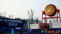 2013-2014克利伯环球帆船赛青岛站