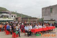 径南首届高山李文化旅游节(原创)
