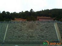 兴宁墨池寺