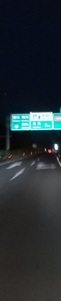 夜色中的龙川高速路口
