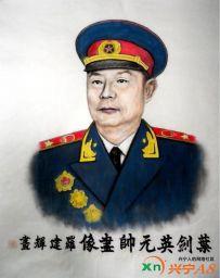 建军九十周年,罗建辉应邀出席全国政协礼堂盛会