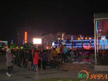 兴宁文化广场附近夜景