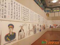 全国政协礼堂,将军部长国画名家军民融合联合画展